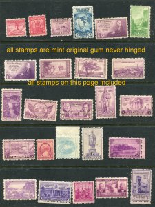 Early mint selection (Hi value) #716 + Higher (25 total) MNH VF/XF ⭐⭐⭐