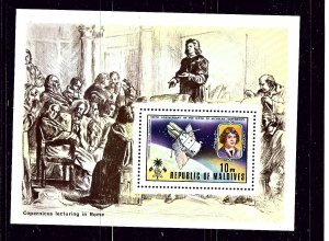 Maldive Is 458 MNH 1974 Copernicus S/S