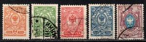 Finland #77-81 Used CV $3.05 (X534)