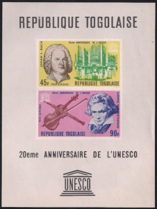 STAMP STATION PERTH Togo #C68a YTBF25 MNH S/S CV$6 20th Anniv UNESCO/Bach/Beetho