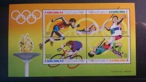 Hong Kong 1992 Olympic Games MS MS700  MNH