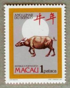 Macau Macao 1985 Chinese Lunar Year of the Ox  MNH