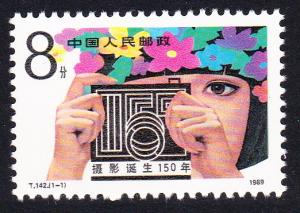 China 150th Anniversary of Photography 1v SG#3640 MI#2265 SC#2241
