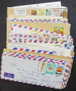 EDW1949SELL : KUWAIT Collection of 145 covers. Many interesting