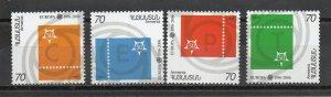 Armenia 736-739 MNH