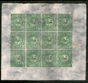 Tibet 1912-50 Full sheet of 16 Stamps on native paper Facsimile print # 8269
