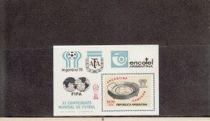 ARGENTINA 1193 SOUVENIR SHEET MNH 2019 SCOTT CATALOGUE VALUE $4.25