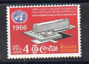 SRI-LANKA - CEYLON - NEW HEADQUARTERS OF THE WHO - 1966 -