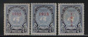 THAILAND, 297-299, SET (3), HINGED, 1952-54, UNITED NATIONS, OVERPRINTED