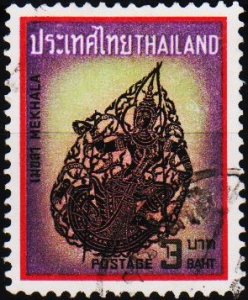 Thailand. 1969 3b S.G.638  Fine Used