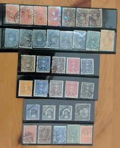 Chile 34 Mint and Used Impuesto Revenues Stamps & 6 are Perfins