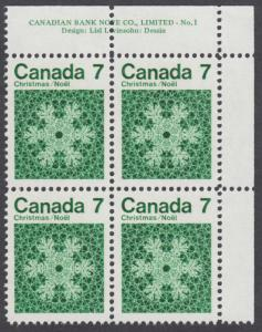 Canada - #555 Christmas Snowflake Plate Block #1 - MNH