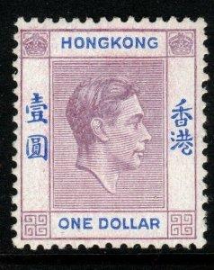 HONG KONG SG155ba 1945 $1 PALE REDDISH LILAC & BLUE SHORT LEG TO R MTD MINT