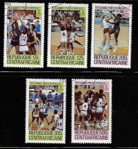 CENTRAL AFRICAN REPUBLIC 403-407  USED, PRE-OLYMPIC YEAR, SET 1979