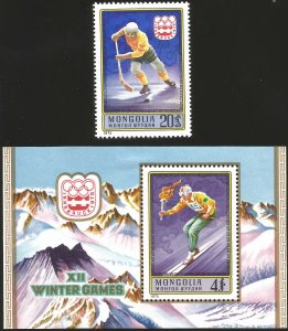 V) 1975 MONGOLIA, 12TH WINTER OLYMPIC GAME 1976, AUSTRIA, INNSBRUCK, MNH