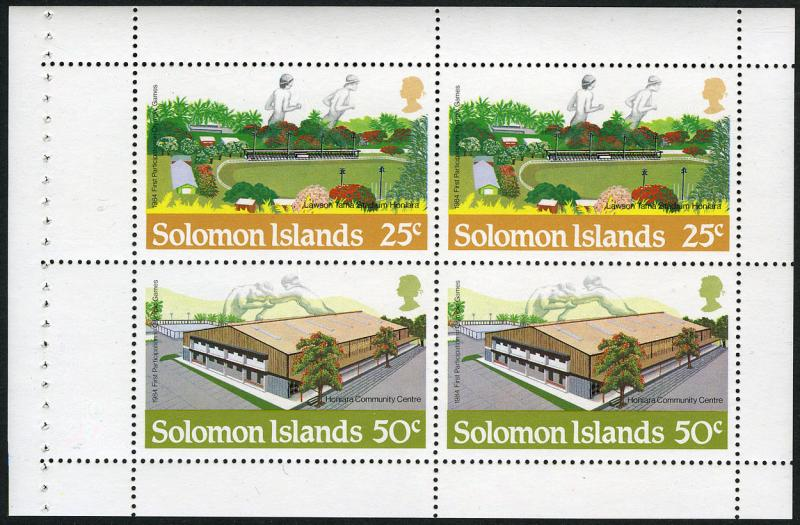 Solomon Islands 532a booklet pane,MNH.Olympics.Stadium, Community Center,1984