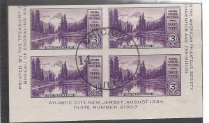 United States, 750a,National Parks VF Imperf Blk(4),**Used**