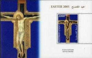 PALESTINIAN AUTHORITY 144 MNH SS SCV $7.50 BIN $3.75 RELIGION