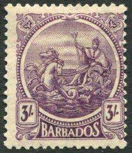 BARBADOS-1912-24 3/- Deep Violet Sg 228 hinge remainders MOUNTED MINT V33819