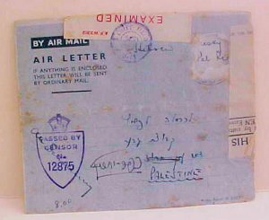 PALESTINE  AIR LETTER MARCH 1945 PAL REGT CAMP 2, STAMP REMOVED BY CENSOR