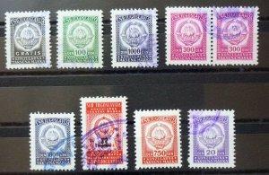 Yugoslavia Croatia Serbia CONSULAR Revenue Stamps  C1