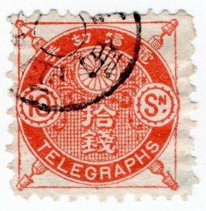 (I.B) Japan Telegraphs : 10sen Orange (1885)