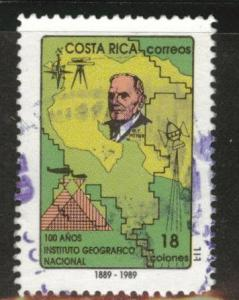 Costa Rica Scott 421 used stamp from 1989
