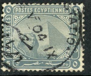 EGYPT 1879-1902 5pi Gray SPHINX & PYRAMID Issue Sc 41a VFU