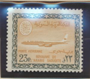 Saudi Arabia Stamp Scott #C79, Mint Never Hinged - Free U.S. Shipping, Free W...