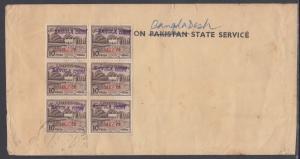 Bangladesh, Pakistan Sc O81a, O84 on 1972 Official Cover, scarce