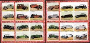 CHINA 1998. SET COMPLETE OF 8 COMMEM. SOUV. SHEETS *WORLD FAMOUS CARS,  MNH