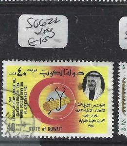 KUWAIT  (P0705B)  MEDICINE  SG 622   VFU