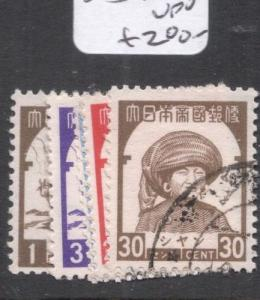 Burma Japanese Occupation SG J98-104 VFU (2dga)