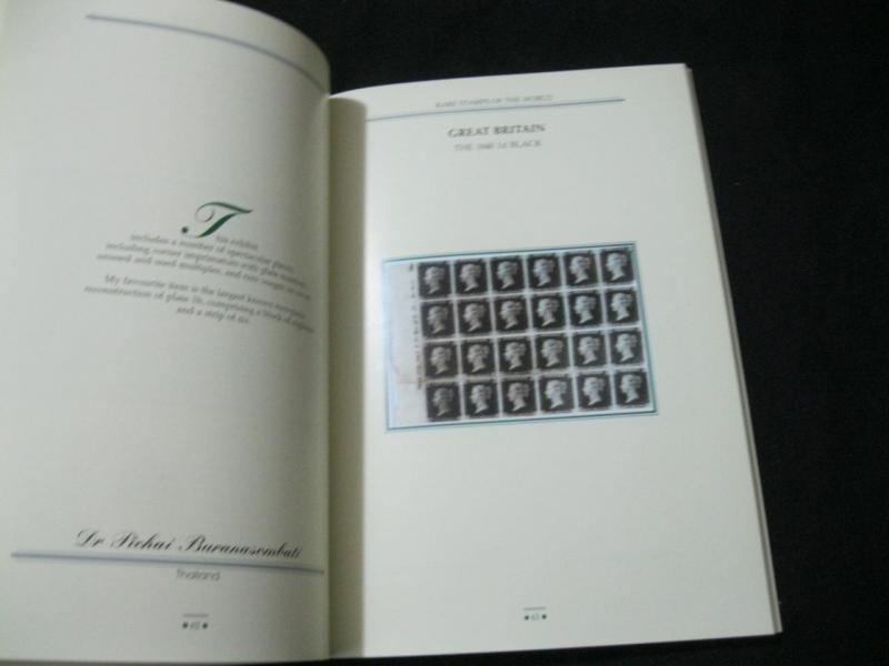 RARE STAMPS OF THE WORLD by CLARIDGE'S LONDON / HipStamp