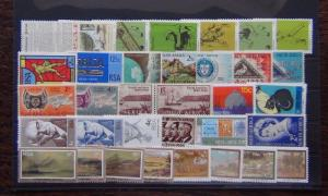 South Africa 1949 1976 sets Bible Cats Mayer Sports Baines Settlers SASOL MNH
