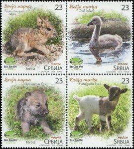 Serbia 2018 Sc 825 Birds Swan Wolf Goat