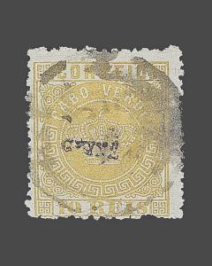 VINTAGE: PORTUGUESE GUINEA-PORTUGAL 1879 USD LH, SCOTT # 1A $800 LOT #1879X75A