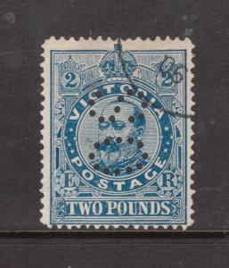 Victoria #231 Used Variety With OG Perforated