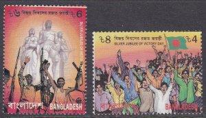 Bangladesh Sc #536-537 MNH