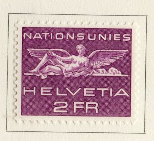 Switzerland Helvetia 1955 Early Issue Fine Mint Hinged 2F. NW-170831