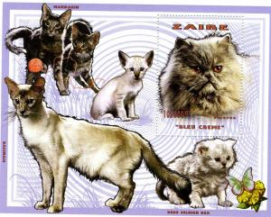 Zaire Domestic Cats s/s Perforated mnh.vf