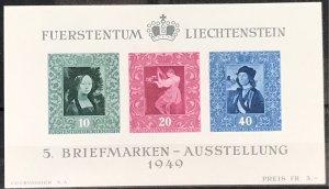 Liechtenstein #238 MNH S/S CV$110.00 UPU Post Horn Crown 75th Anniv [134829]
