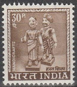 India #414 MNH F-VF (SU6906)