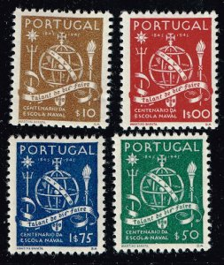 PORTUGAL STAMP 1945 The 100th Anniversary of the Maritim School MH/OG SET