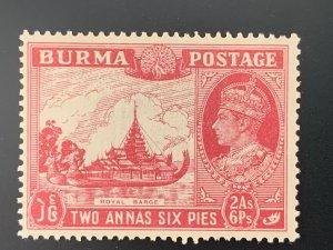 Burma 1938 2a6p scarce MNH/MUH! Scott 25 CV $16.00. Gibbons 25