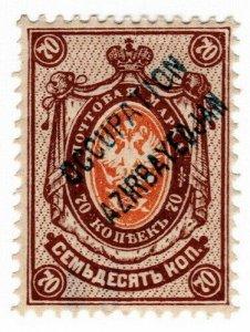 (I.B) Azerbaijan Postal : Russian Occupation 70k