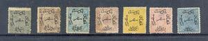 EGYPT- 1866 Postage stamps First Issue SC # 1 - 7 UNUSED