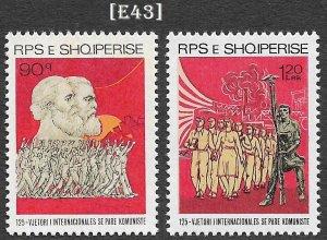 [E43] Albania 1989, 125 anniversary of communist Internacional MI2413-14, MNH