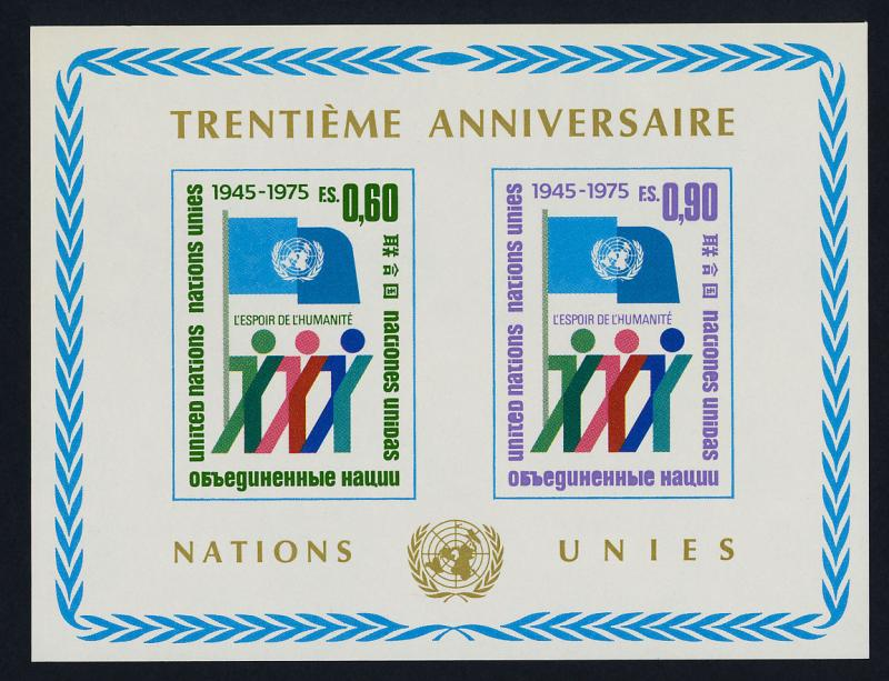 United Nations - Geneva 52 MNH Flags, 30th Anniversary