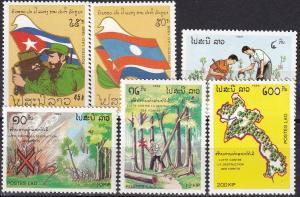 Laos #940-45 MNH  CV $6.35 (A19748)